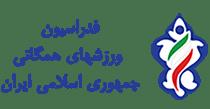 سایت-جامع-یوگا-فدراسیون-ورزشهای-همگانی